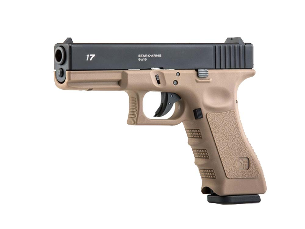 KJW KP-17 MS Metal Slide Tan 6mm Gas Blow Back Airsoft Pistol